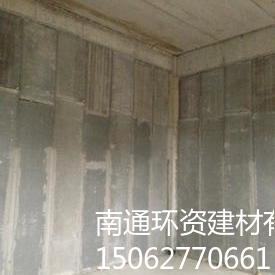 大型pc构件之陶粒墙板厂家批发南通、厂家直销