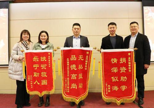 年会盛典|孟河镇的青年企业家萌齐聚迎新年