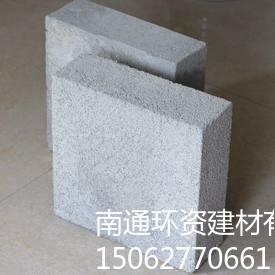 南通泡沫混凝土pc砖建筑型三代仿石砖