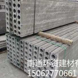 南通陶粒混凝土砖大型pc构件厂家直销