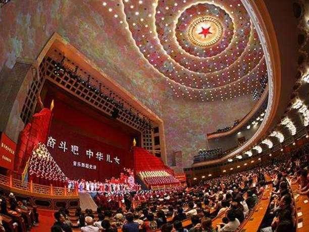 庆祝中华人民共和国成立70周年大型文艺晚会