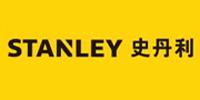 STANLEY史丹利