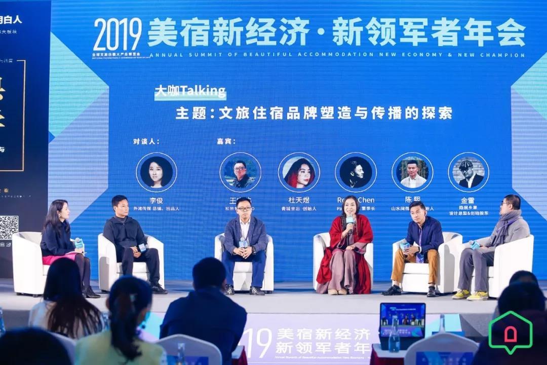 16 李俊对话王安伟、杜天煜、Robin Chen、 陈熙、金雷.jpg