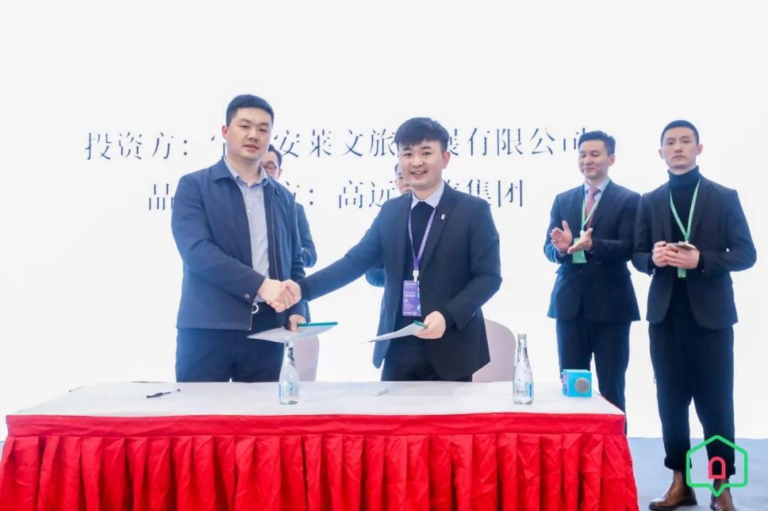 33 宁波安茉文旅发展有限公司&高远文旅项目签约仪式.jpg