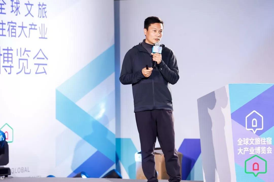 15 山水间微酒店 创始人陈熙.jpg