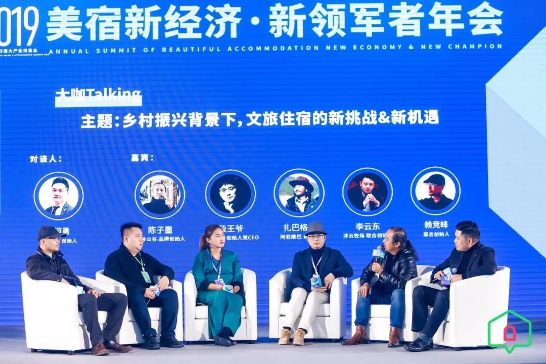 19 徐恒勇对话陈子墨、段王爷、扎巴格丹、 李云东、赖竞峰.jpg