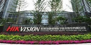 杭州电子厂高薪招聘