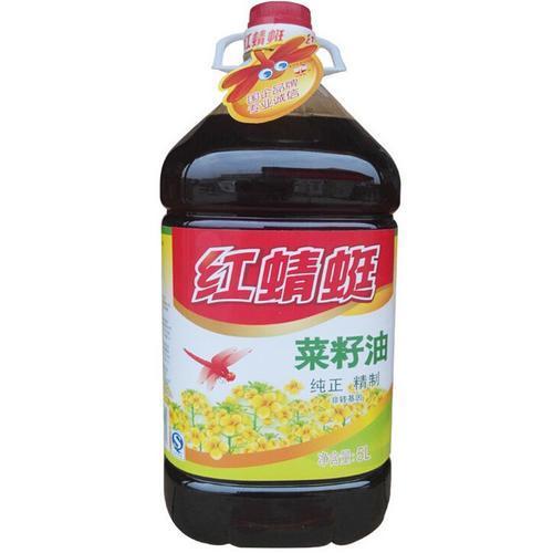 四级菜籽油