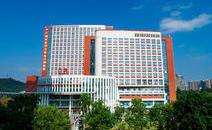 广州中医药大学金沙洲医院