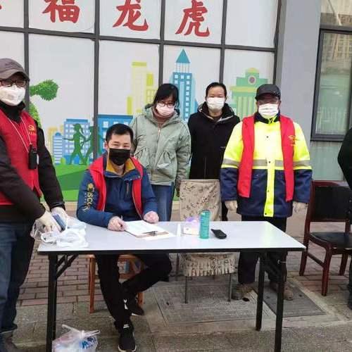战疫情丨龙虎塘:社矫对象积极参加疫情防控志愿活动