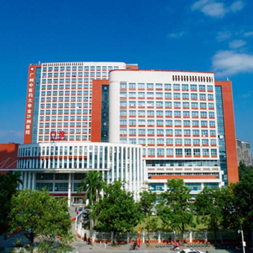 广州中医药大学金沙洲医院PETCT
