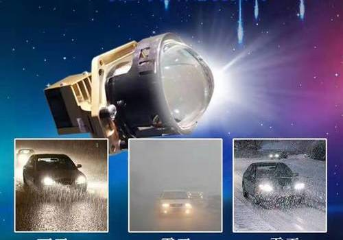 贵阳翼车汇激光大灯双光透镜,耐老化,超强散热能力,长寿命,强大防卡电机,秒亮不卡机