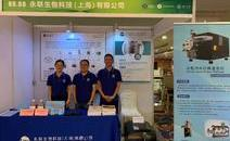 永联生物参加中国结构生物学大会与全国纤维素学术研讨会圆满成功