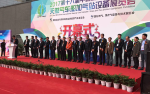 "20170503 Sinotech innovative energy was invited to participate in ""2017 international hydrogen energy and fuel cell and new energy vehicle exhibition"""