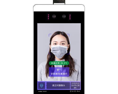 人脸识别体温检测YJ1738