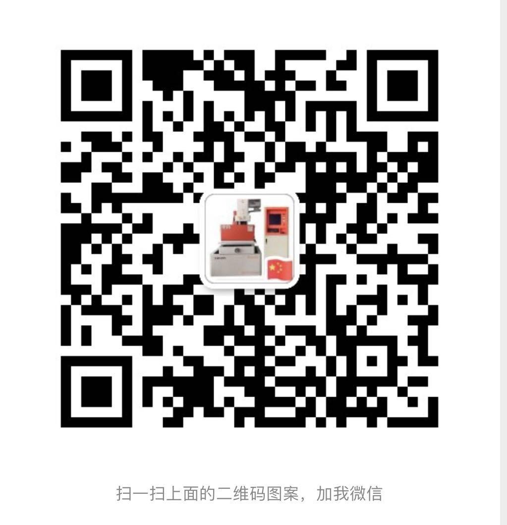 微信图片_20200224155624