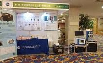 Union-biotech successfully participated in China Structural Biology Conference and national cellulose Symposium.