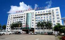 海南解放军187医院