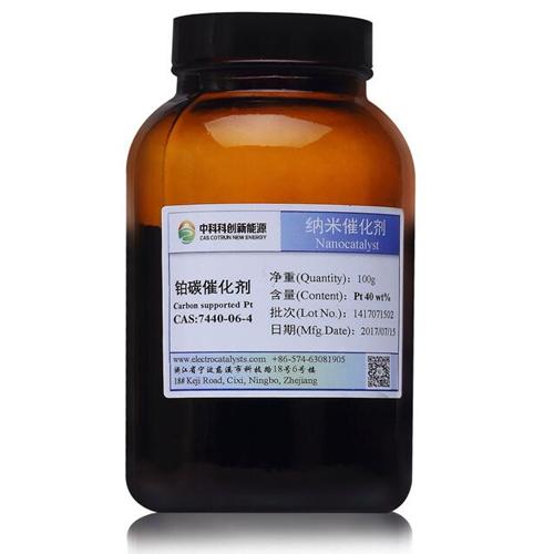 铂碳催化剂