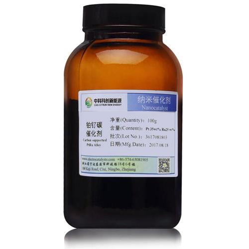铂钌碳催化剂