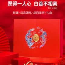 济康新疆龙凤金标  汉宫风韵 龙凤呈祥 蜂蜜礼盒 新品上市