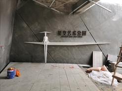 星空艺术公园不锈钢着色雕塑