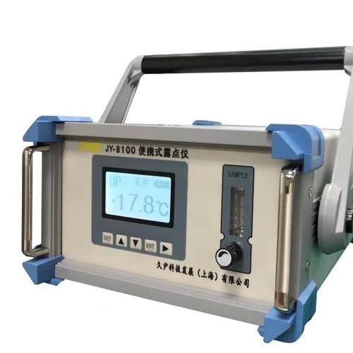 JY-B100便携式露点分析仪
