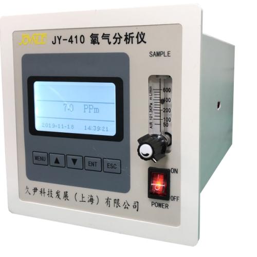JY-410微量氧分析仪