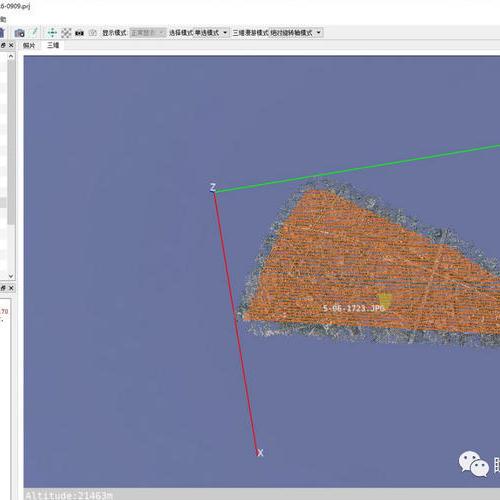 瞰景Smart3D实景三维建模软件定制服务