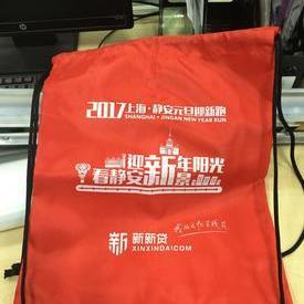 背包式环保袋