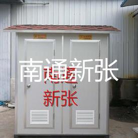 移动厕所租赁