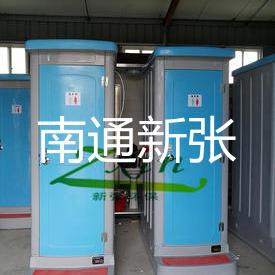 玻璃钢打包移动厕所