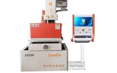 AF320精品中走丝OPUS体育 - 亚洲在线体育平台
