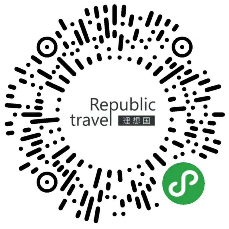 小程序-理想国旅游.jpg