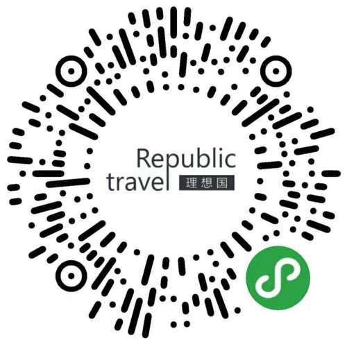 理想国旅游