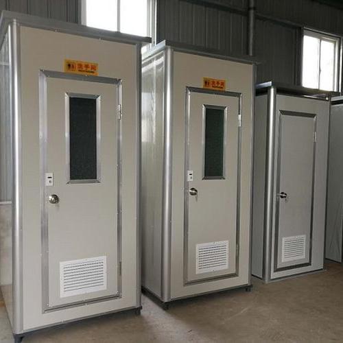 单体移动厕所