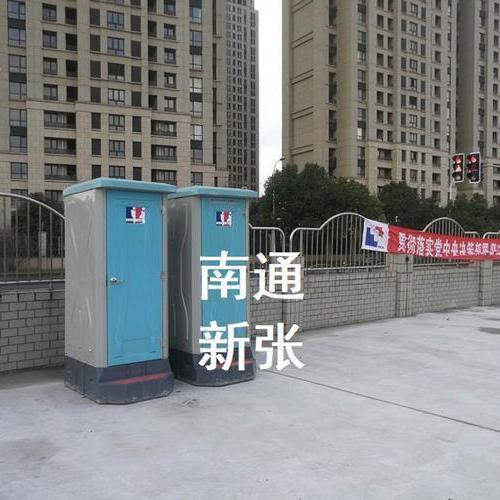 玻璃钢储存厕所