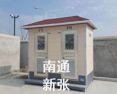 两厕位豪华厕所
