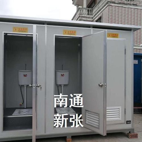 三连体厕所