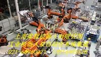 焊接机器人焊接缺陷及常见故障分析与处理