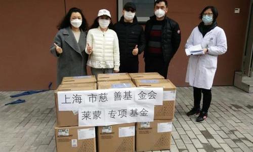 """践行企业社会责任,莱蒙捐赠医用防护服驰援上海抗疫""""堡垒"""""""