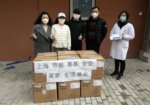 """踐行企業社會責任,萊蒙捐贈醫用防護服馳援上海抗疫""""堡壘"""""""