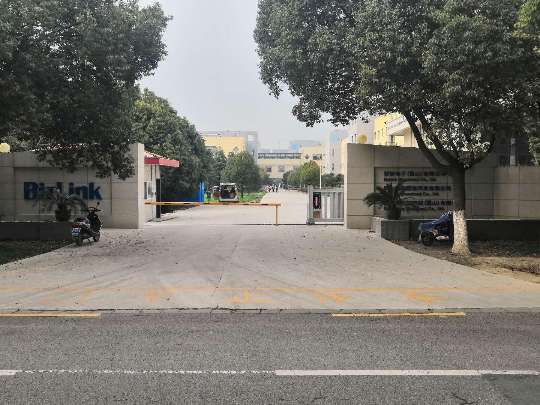 贸联集团迎门墙.jpg