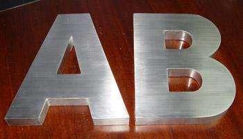 拉丝不锈钢金属字2.jpg