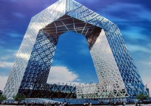 中央电视台主体大楼