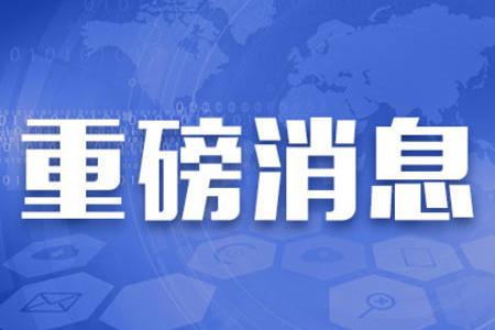 """重磅!上海泰緣產品入選""""2020年度上海市第一批創新產品推薦目錄"""""""
