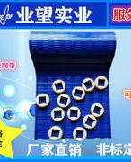 870平板式塑料网链
