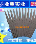 882TAB-K1950塑料链板