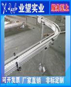 175柔性链转弯输送线