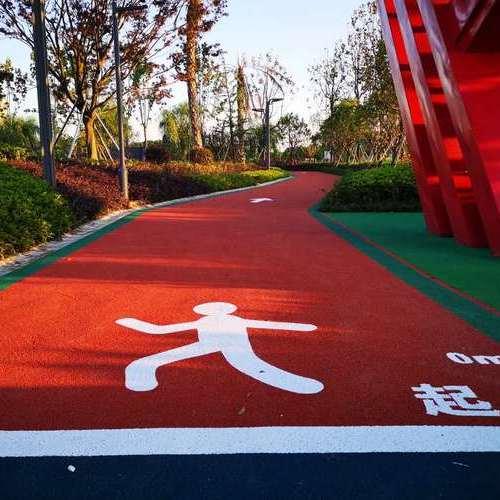 苏州黄家溪党建公园塑胶步道